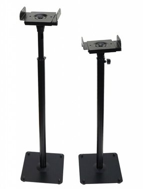 VideoSecu 2 Adjustable Steel Speaker Stands Universal Floor Stands for Front or Rear Surround Sound Speakers MS07B 1B5