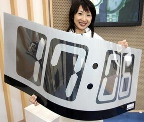 Digital wall clock 14