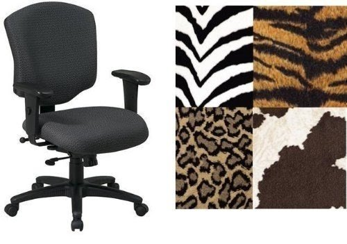 Etonnant Office Star 41573 Zebra Animal Print Heavy Duty Office Desk Chairs