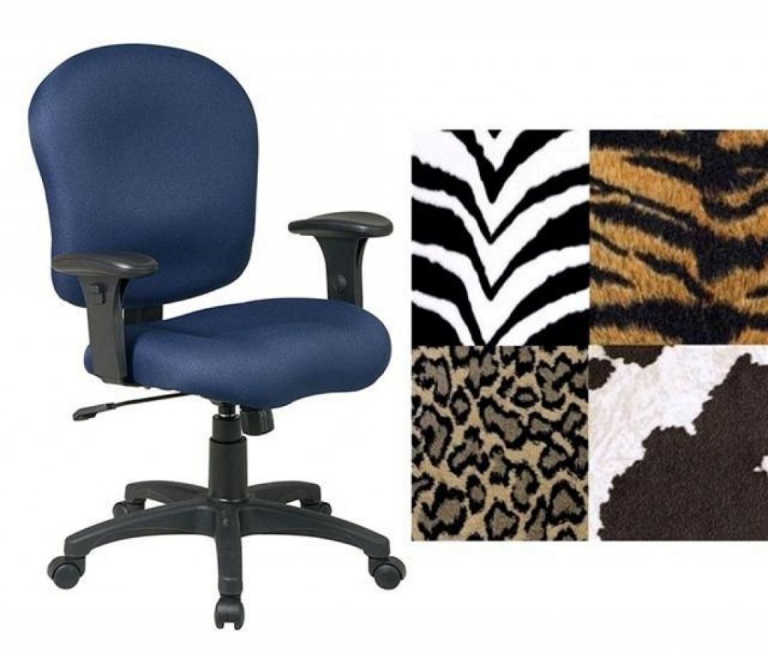 Attractive Office Star SC66 Zebra Animal Print Adjustable Office Desk Chairs With Adj.  Arms
