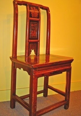 F22087 Antique Carved Straight Back Chinese Chair, Circa 1880, China,  Southern Elm