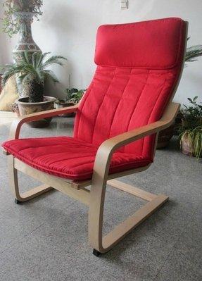 Best Scandinavian Armchairs Ideas On Foter