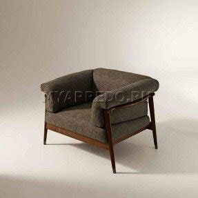 Contemporary arm chairs 3