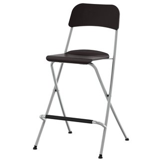 Folding stool with back