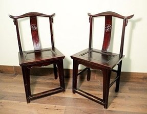 Chinese Chair Ideas On Foter