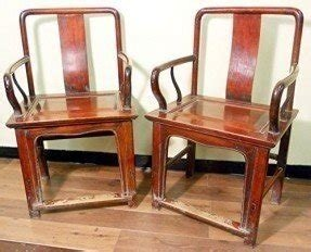 Antique Chinese Ming Arm Chairs (5056), (Pair), Circa Early of 19th Century