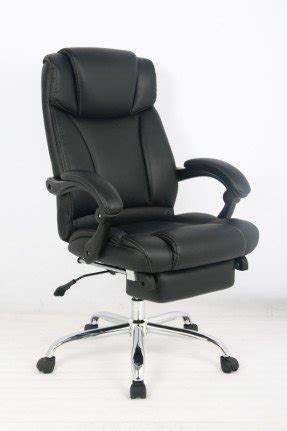 Best Ergonomic Recliner