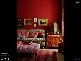 Moroccan Living Room Furniture 2