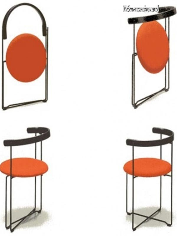 Modern Folding Chairs