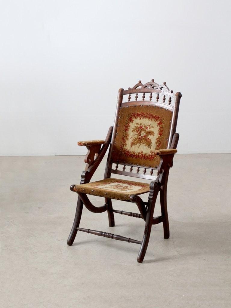 Superbe Free Ship Victorian Folding Chair