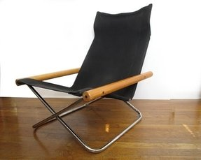 Rare japanese folding ny easy chair by