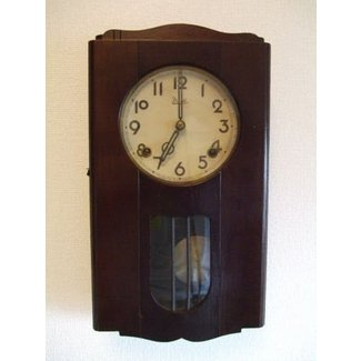 Antiqure 1948 japanese wall clock meiji nagoya made in occupied