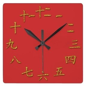 Gold chinese numbers for this unique clock