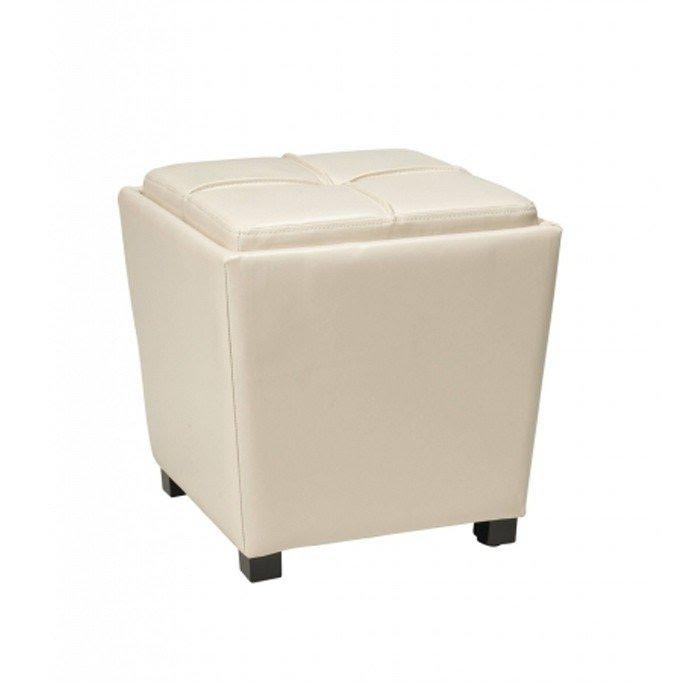 Bon Cube Stool With Storage