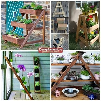 Wood plant stand indoor