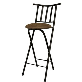 Elegant 24 Folding Bar Stool