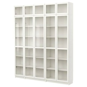 Tall Bookcase With Glass Doors For 2020 Ideas On Foter