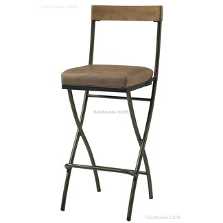 Ikea folding bar stool