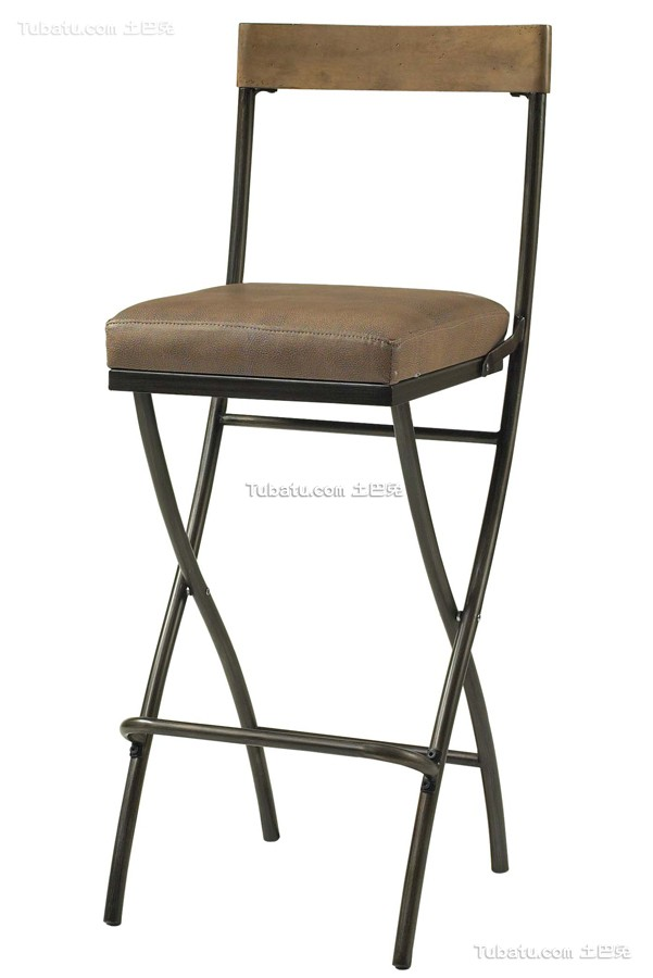 Bon Ikea Folding Bar Stool