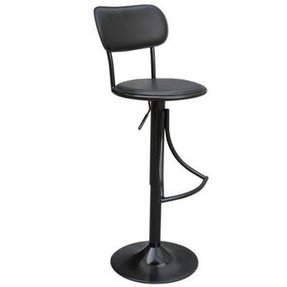Fantastic Novelty Bar Stools Ideas On Foter Machost Co Dining Chair Design Ideas Machostcouk