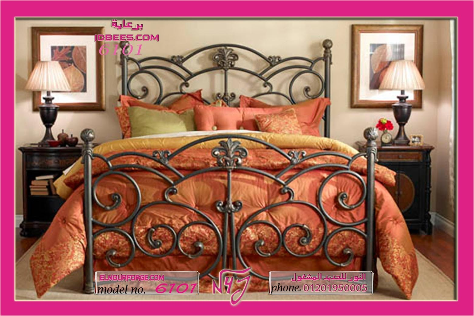 Wrought Iron King Size Headboards - Foter