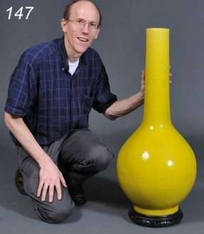 Yellow floor vase 1