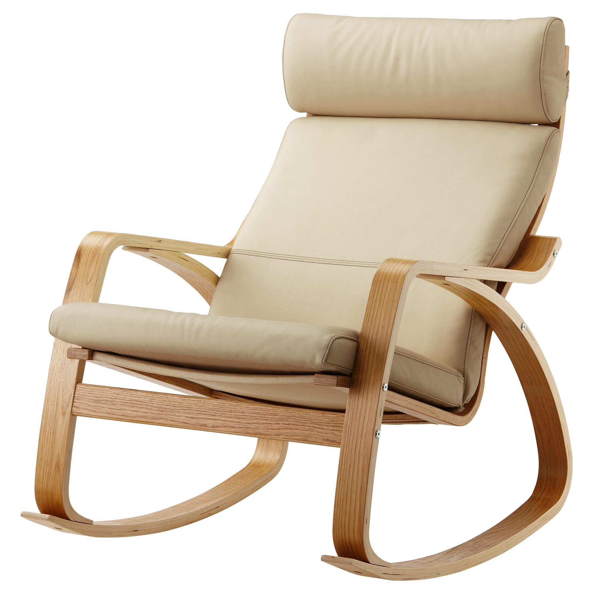Modern Rocker Chair