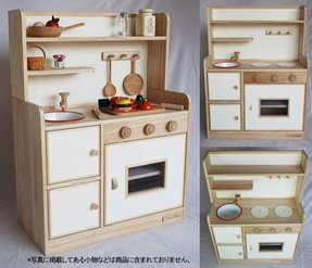 Kids Wooden Play Kitchen - Ideas on Foter