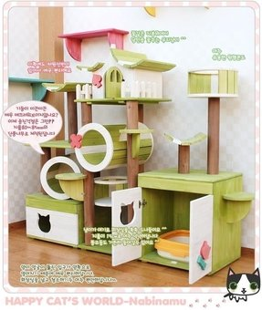 Buy cat tree 27