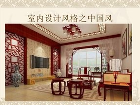 World most expensive sofa set in china | Furniture Market ...