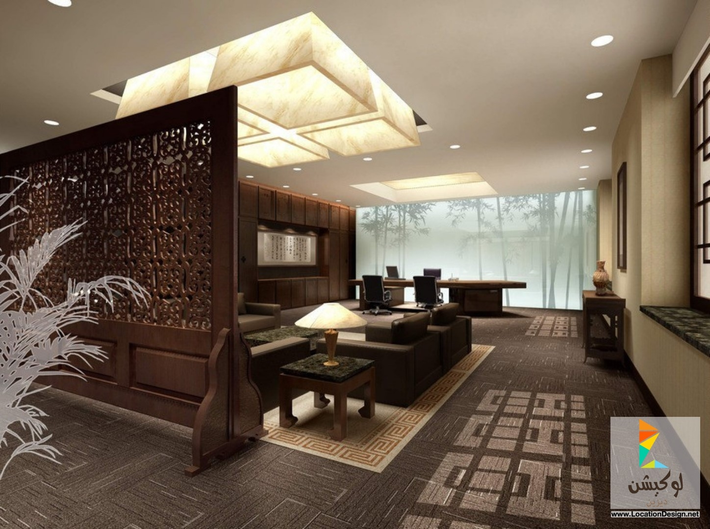Charming Chinese Living Room Furniture 1