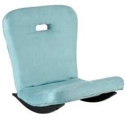 Charmant Rocking Floor Seat Photo