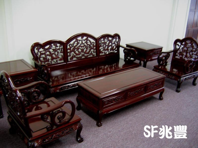 rosewood living room furniture ideas on foter rh foter com chinese rosewood living room furniture