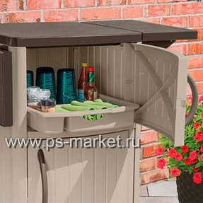 Patio Serving Table Foter