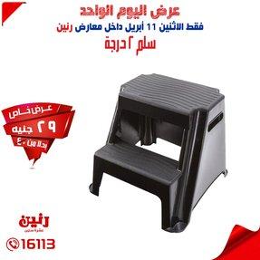 Miraculous Rubbermaid Stools Ideas On Foter Inzonedesignstudio Interior Chair Design Inzonedesignstudiocom
