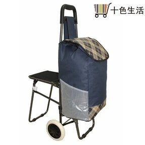 f3507a22ba06 Small Folding Shopping Cart With Wheels - Ideas on Foter