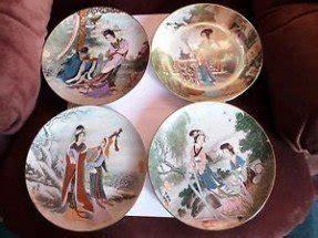 Details about set of 4 japanese decorative plates & Set Of 4 Decorative Plates - Foter