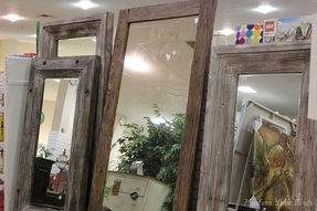 Large Floor Length Mirror - Foter