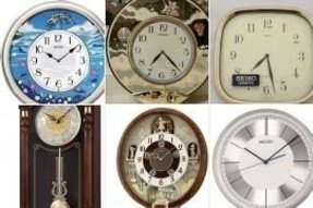 Seiko Wall Clocks Foter
