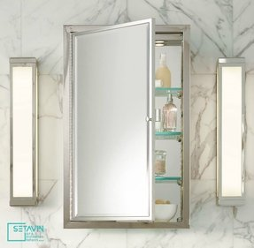 buy popular 8447a 739a0 Narrow Recessed Medicine Cabinet - Ideas on Foter