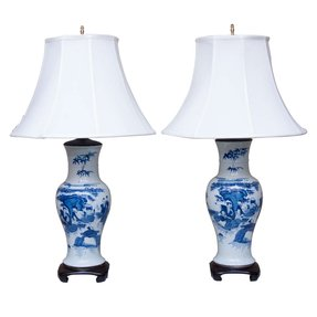 Pair of chinese porcelain lamps 2
