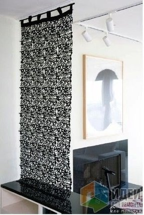 Room curtain dividers