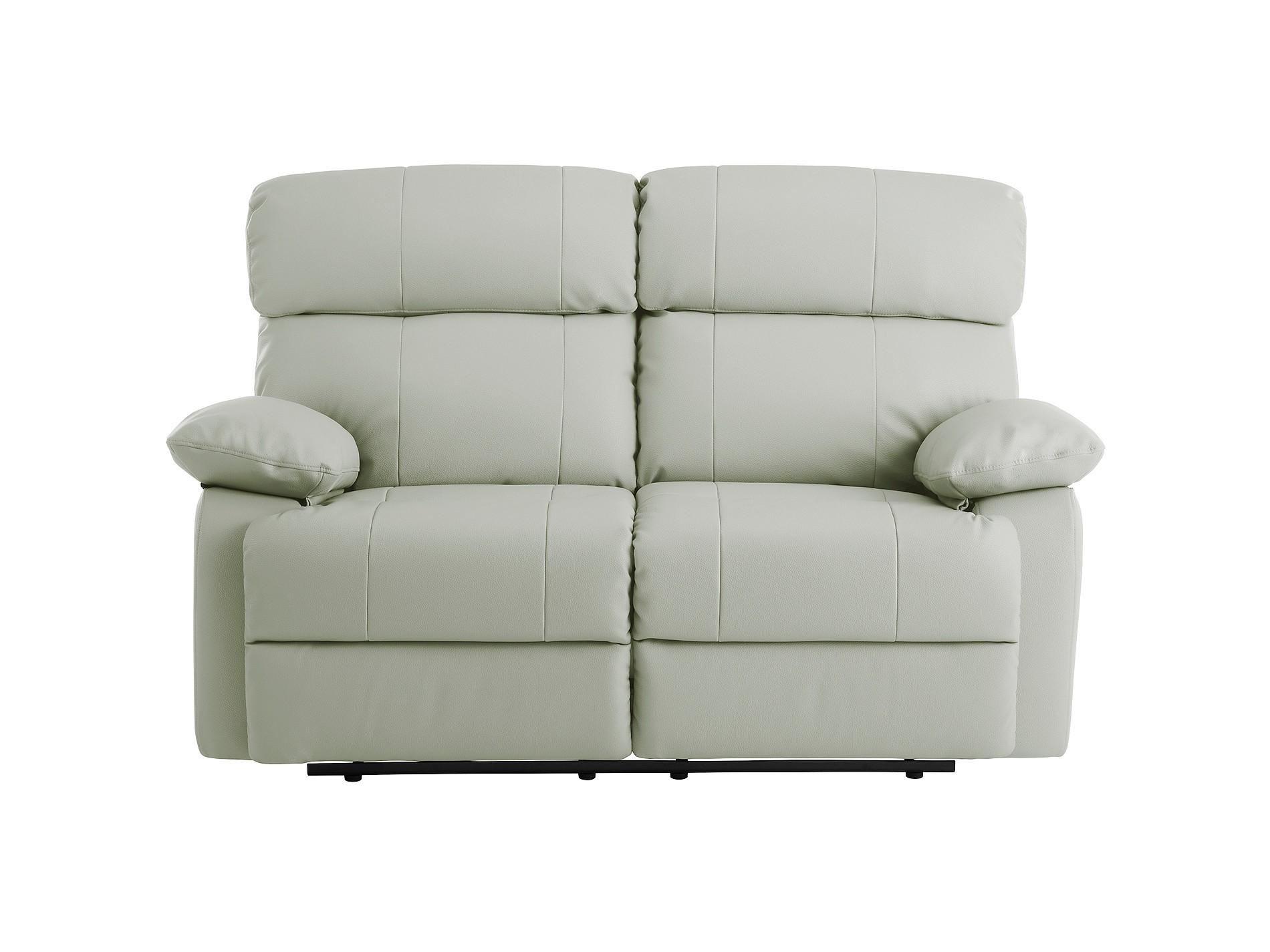 Small Reclining Sofa