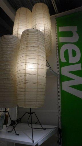 Rice Paper Floor Lamp - Foter