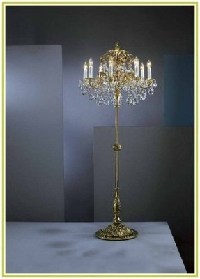 Chandelier floor lamps foter black chandelier floor lamp aloadofball Image collections