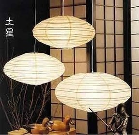 Rice Paper Lantern Floor Lamp Foter