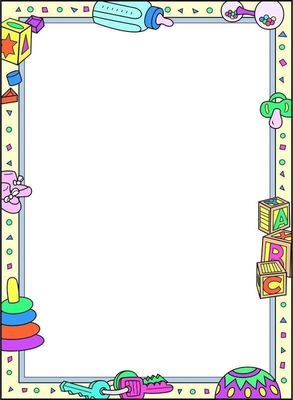 Baby Shower Border Paper 21
