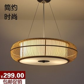 Bamboo chandelier foter bamboo chandelier 51 aloadofball Image collections