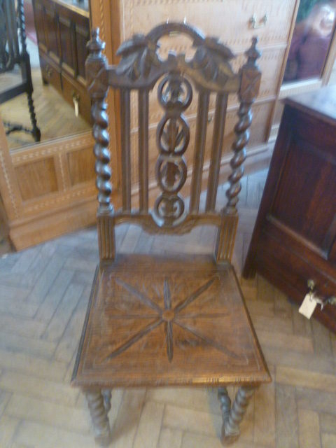 Antique Carved Oak Hall Chair
