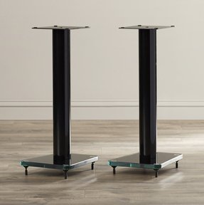 "Abington 24"" Fixed Height Speaker Stand (Set of 2)"